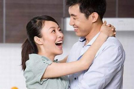 Tôi rất hạnh phúc khi ở bên anh.