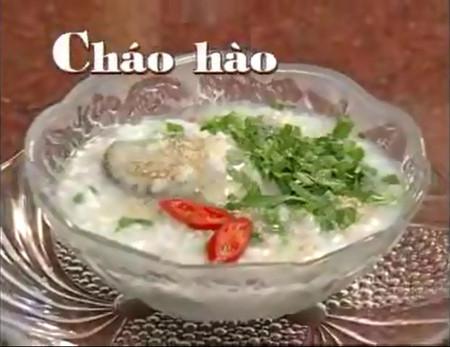 Video dạy nấu ăn: Cháo hào (hàu) 1