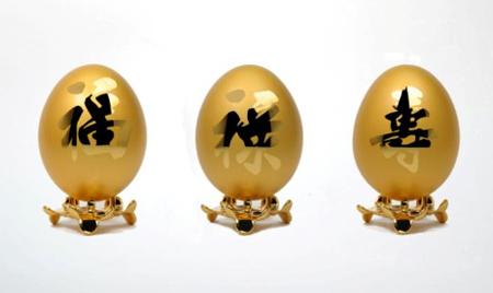 Cá rồng, trứng gà chữ Phúc - Lộc - Thọ mạ vàng 24k.
