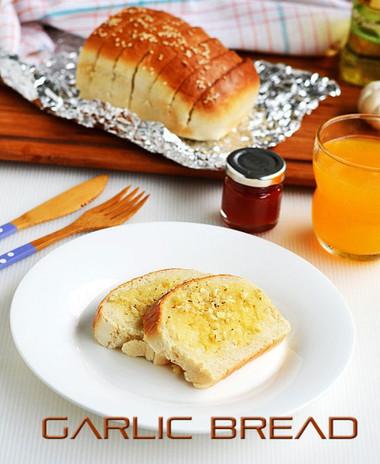 Phần bơ phết lên bánh: 1