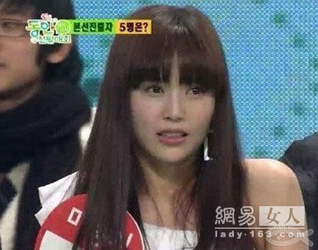 Ma Seung Gi, bà mẹ