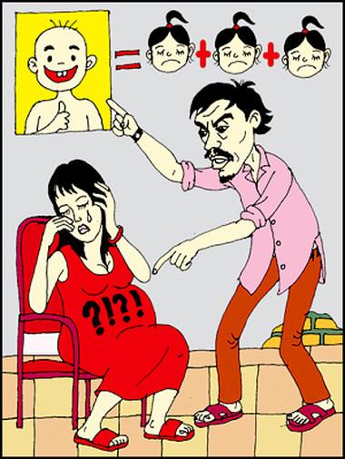 Tính khả thi của việc xử phạt tội chế giễu người sinh con một bề là rất khó.