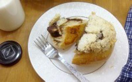 Bánh mỳ nhân chocolate đảm bảo cho bữa sáng vừa ngon, tiện lợi và đủ chất.