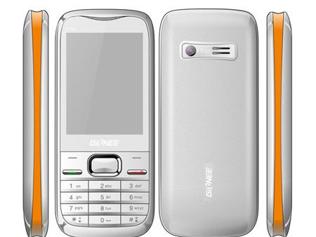Gionee L700 là điện thoại 2 sim 2 sóng hướng đến thị trường phổ thông giá rẻ có hỗ trợ giải trí, với pin dung lượng cao, có bluetooth, hỗ trợ mở rộng bằng thẻ nhớ.
