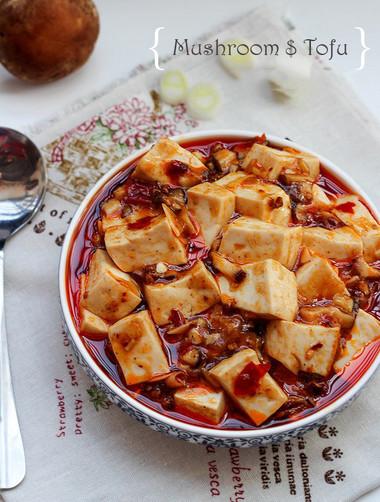 Món ăn rất thích hợp vào mùa đông bởi trong thành phần có chứa sa tế khá cay.