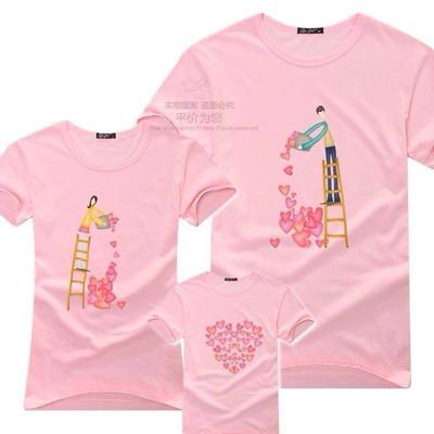 Những mẫu áo đồng phục ý nghĩa cho gia đình bạn khi đi du lịch 12