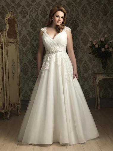 Bí quyết giúp bạn gái mũm mĩm chọn được chiếc váy cưới như ý 2